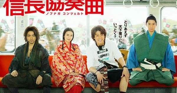 信長協奏曲 nobunaga concerto drama serie voyage dans le temps