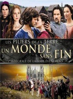 les_piliers_de_la_terre_un_monde_sans_fin_affiche