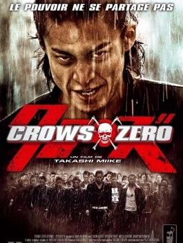 Crows Zero – Kurôzu Zero, le film japonais