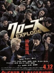 crows_explode_affiche