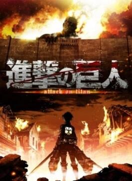 attaque des titans affiche anime