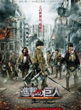 attaque des titans film 2015 affiche poster