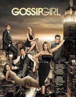 Gossip Girl, la série autour de l'élite de New York