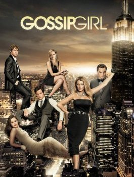 affiche-gossip-girl-poster