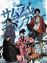 samurai_champloo_poster_affiche