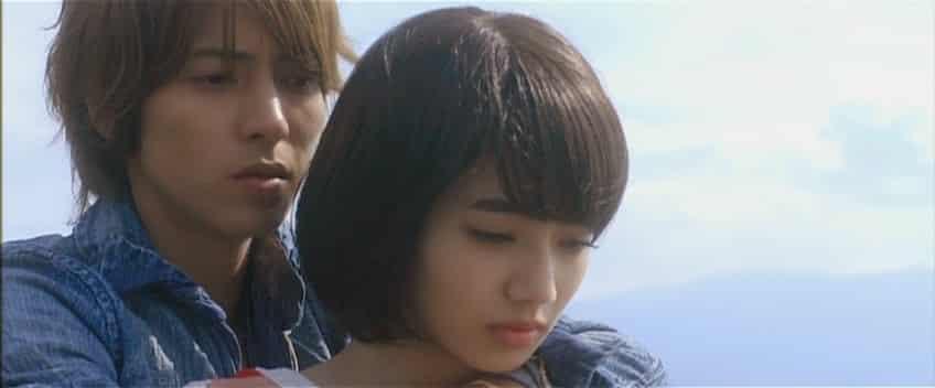 Close_Range_Love_2014_kinkyori_renai