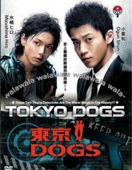 Tokyo DOGS, le J-drama policier