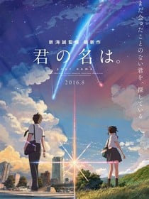 Your Name (Kimi no na wa), le film d'animation