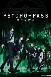 Psycho Pass, l'anime de science fiction japonais