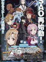 Sword Art Online The Movie – Ordinal Scale : Bientôt en salle !