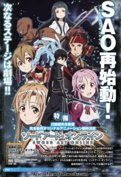 sword art online ordinal scale movie poster