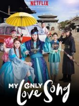 my only love song poster affiche
