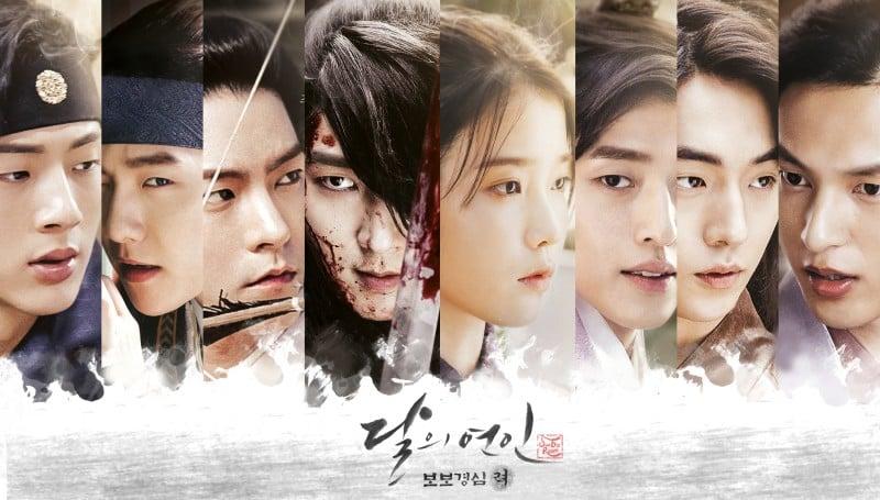 moon lovers Scarlet Heart Ryeo top serie romance drama coréen