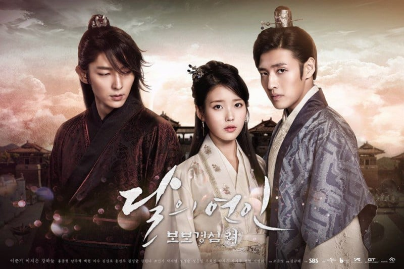 moon-lovers-scarlet-heart-ryeo-2