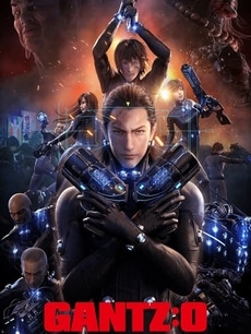 gantz O poster film animation