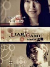 liar_game_season_2
