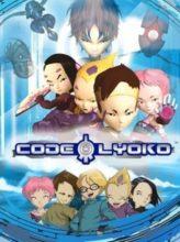 code lyoko poster affiche