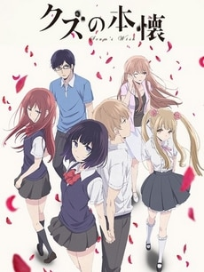 Kuzu no Honkai, l'anime japonais