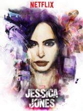 jessica jones poster affiche