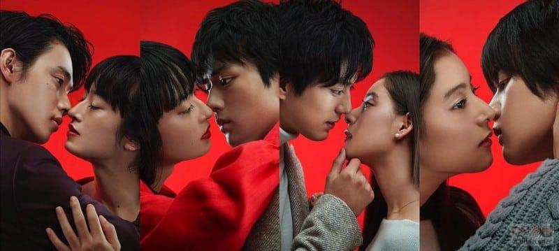 todome no kiss promo bannière affiche