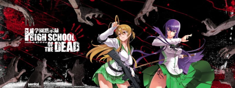 Highschool of the Dead anime serie zombie