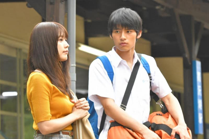 Chugakusei_Nikki