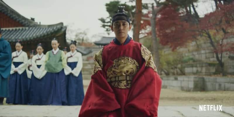 Kingdom Ju Ji Hoon netflix