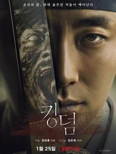 Kingdom, le K-drama de zombie de Netflix