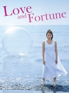 Koi no Tsuki (Love and fortune), le j-drama