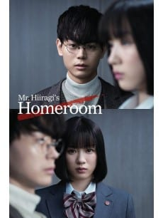 3-nen A-gumi (Mr. Hiiragi's Homeroom), le drama japonais