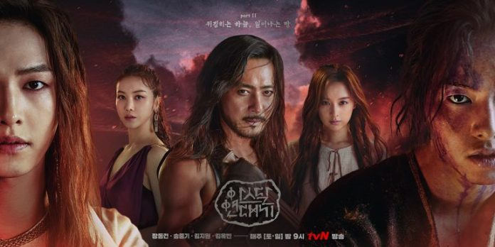 Arthdal Chronicles saison 2