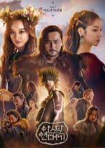 Arthdal Chronicles, le drama coréen historique de Netflix