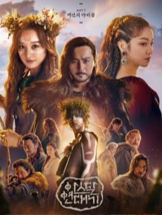 Arthdal Chronicles poster affiche