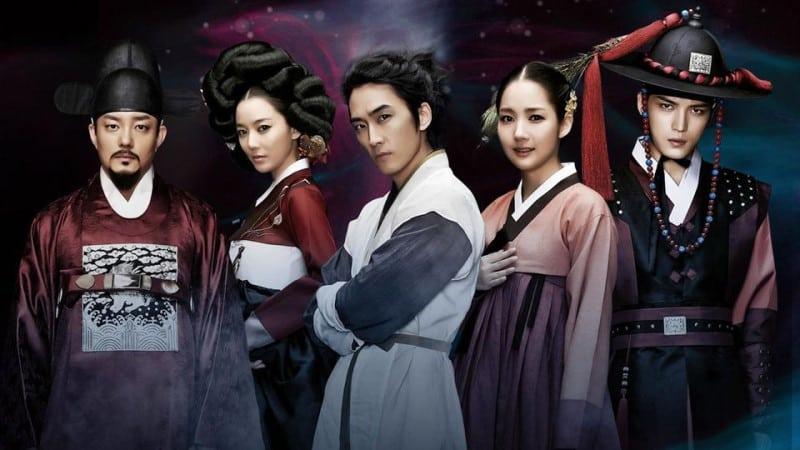 Dr Jin drama historique coreen