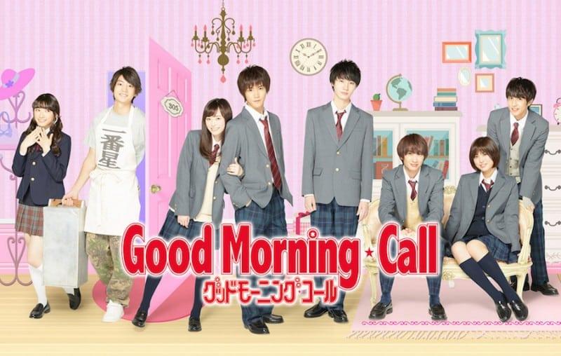 Good Morning Call jdrama