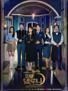 Hotel del Luna, le drama sud-coréen