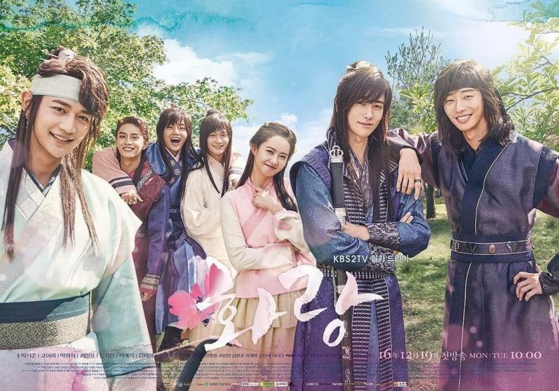 Hwarang the beginning drama 2
