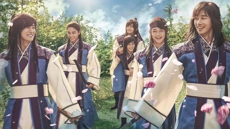 Hwarang the beginning drama coréen historique