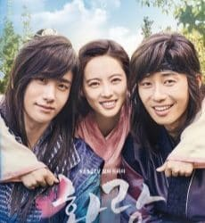 Hwarang : The Beginning, le drama sud-coréen