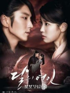 moon lovers scarlet heart ryeo iu poster affiche