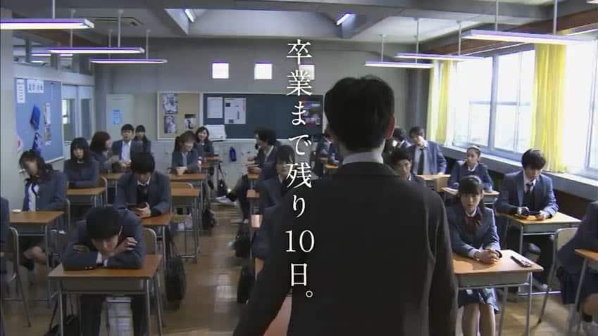 Mr_Hiiragis_Homeroom drama japonais