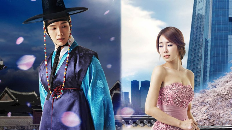 Queen_In_Hyun_s_Man k-drama