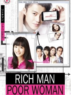 Rich Man, Poor Woman, le drama japonais