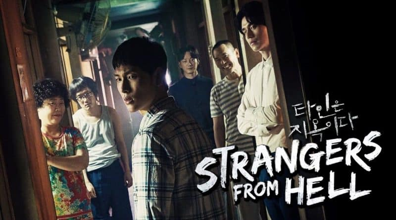 Strangers-From-Hell-Banniere-800x445