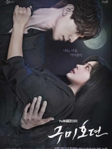 Tale of the Nine Tailed, le k-drama