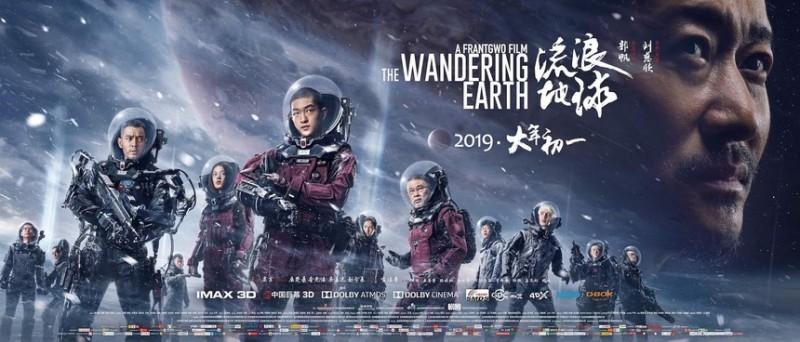 The Wandering Earth-thumb-860xauto-74242