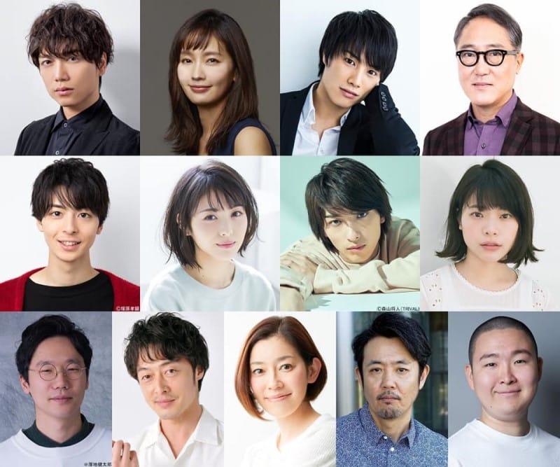 Watashitachi wa Douka Shiteiru casting