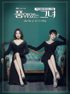 The Lady in Dignity, le kdrama