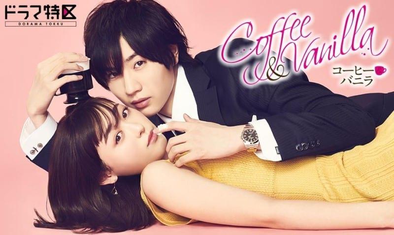 coffee vanilla drama japonais romance