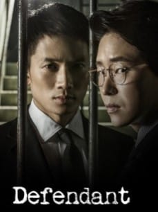 Defendant (Innocent Defendant), le k-drama